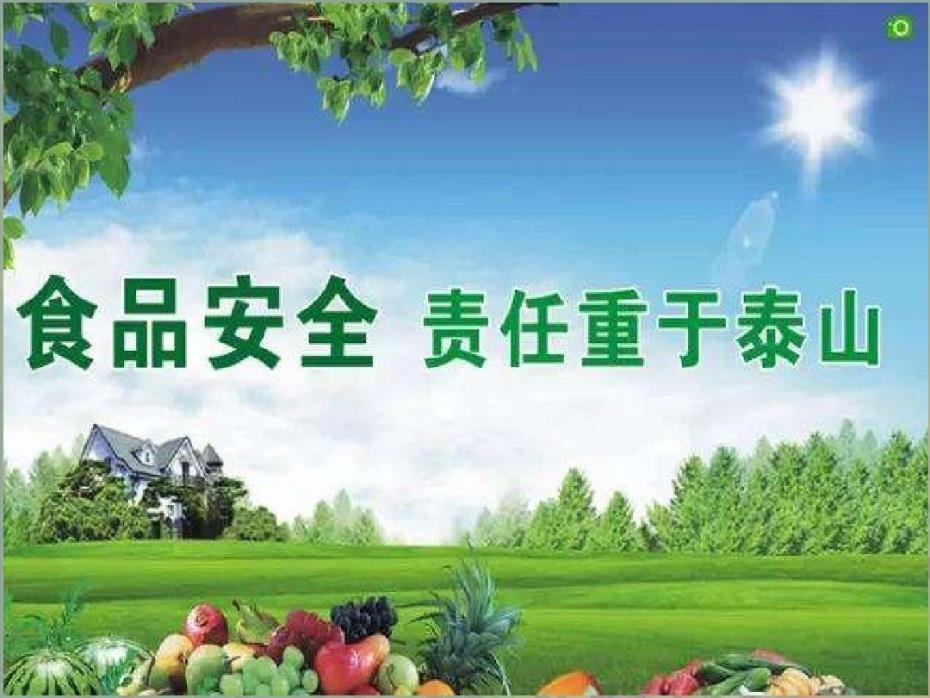 中国检科院关于征集第十七届全国HACCP应用与认证研讨会论文的函