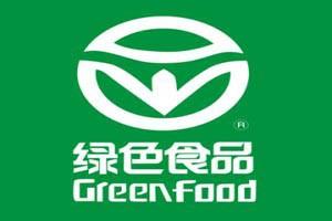 哈尔滨长岭湖获取绿色食品认证